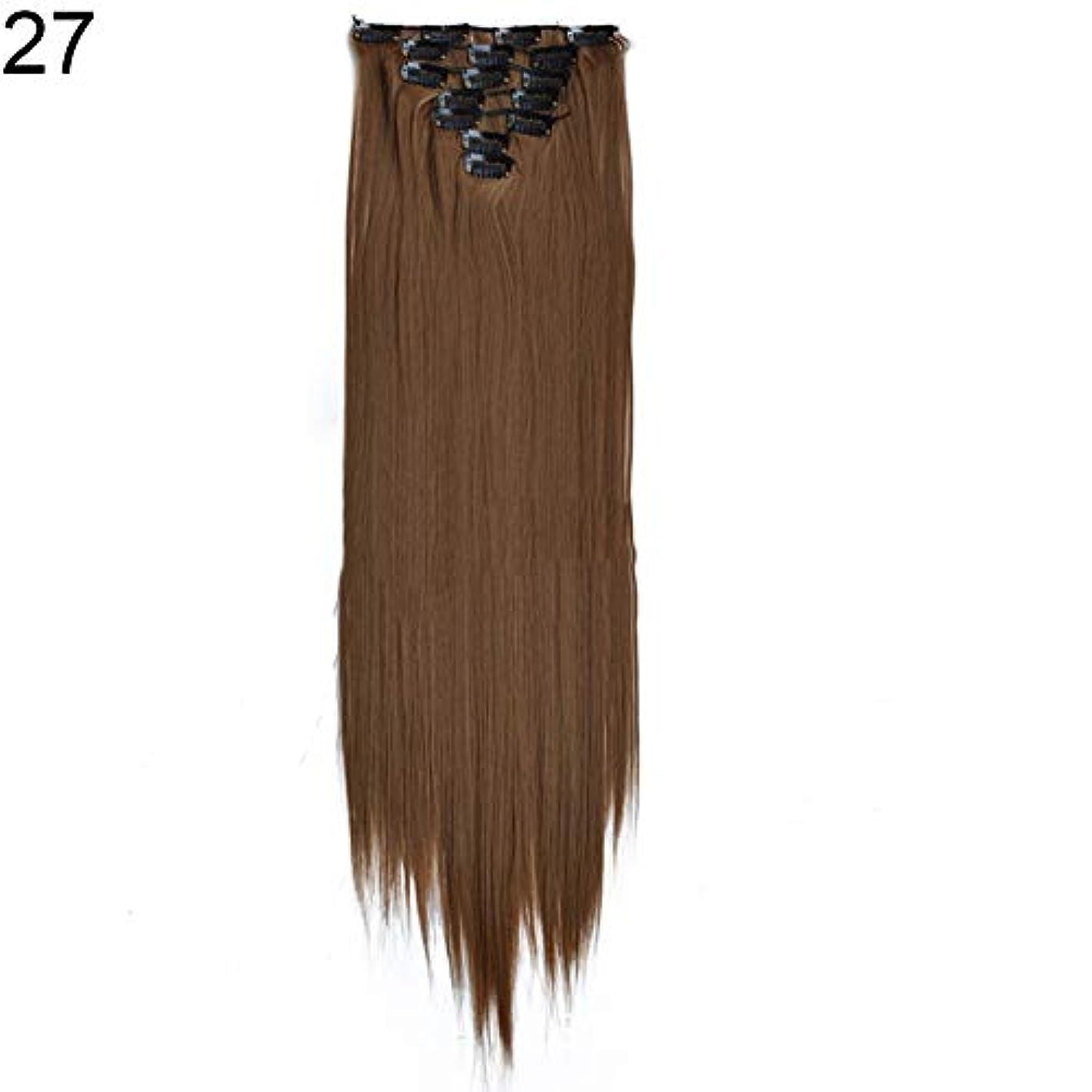 簡単な見出しリマslQinjiansav女性ウィッグ修復ツール7Pcsファッション女性グラデーションカラーヘアエクステンションロングストレートウィッグヘアピース