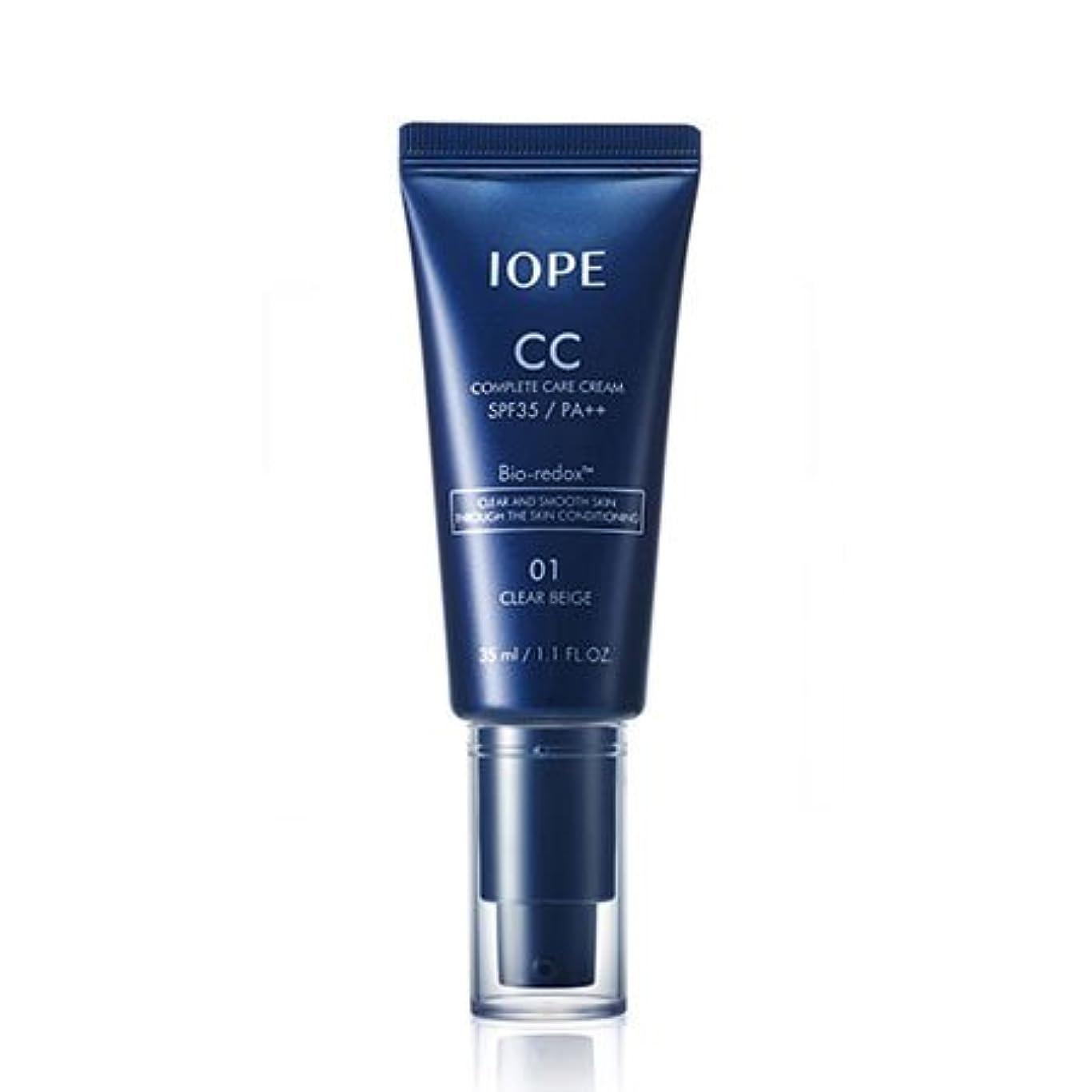 緯度哲学者直感IOPE[アイオペ ]CCクリーム SPF35/PA++ 35ml【カラー:2号 ナチュラルベージュ】