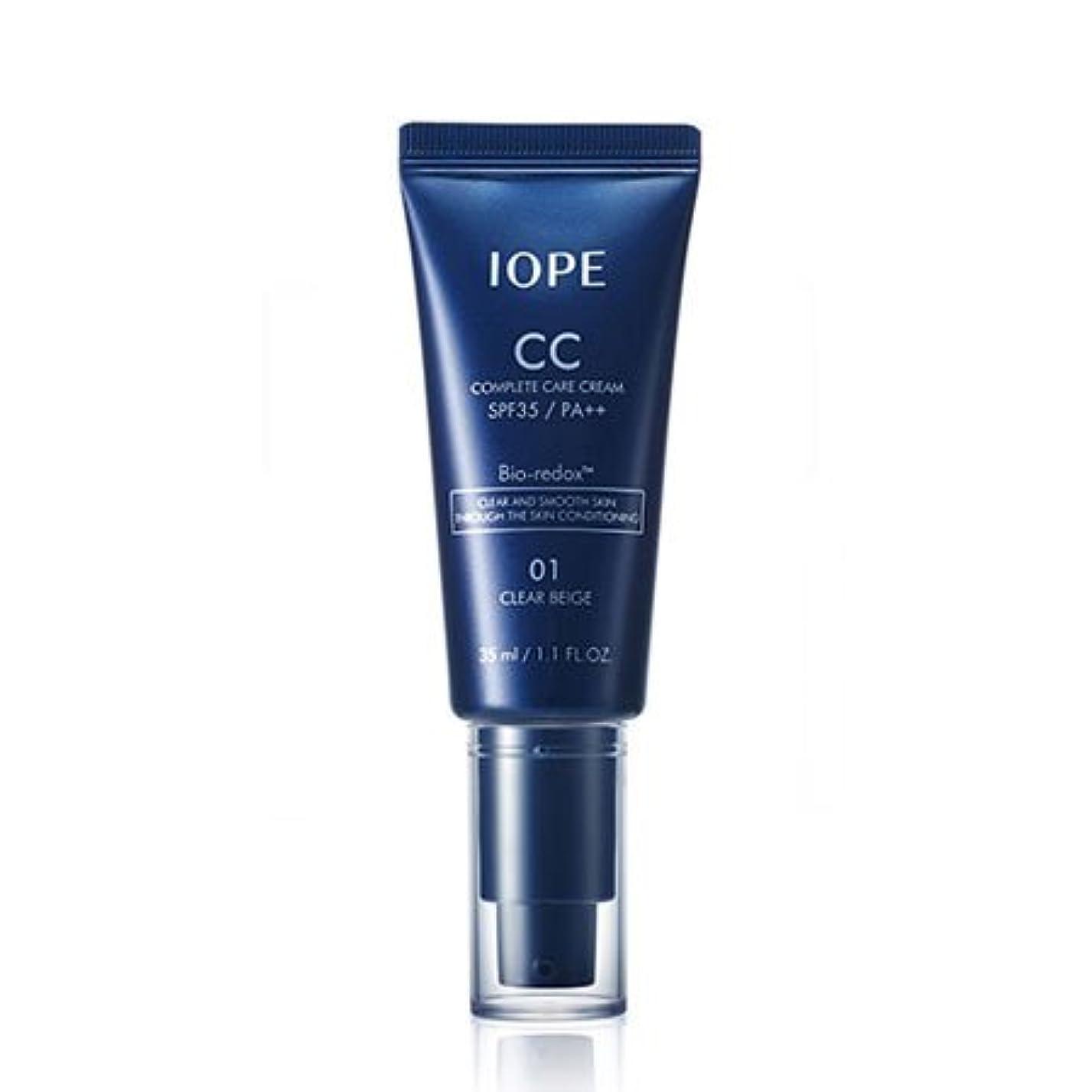 皿革命革命IOPE[アイオペ ]CCクリーム SPF35/PA++ 35ml【カラー:2号 ナチュラルベージュ】