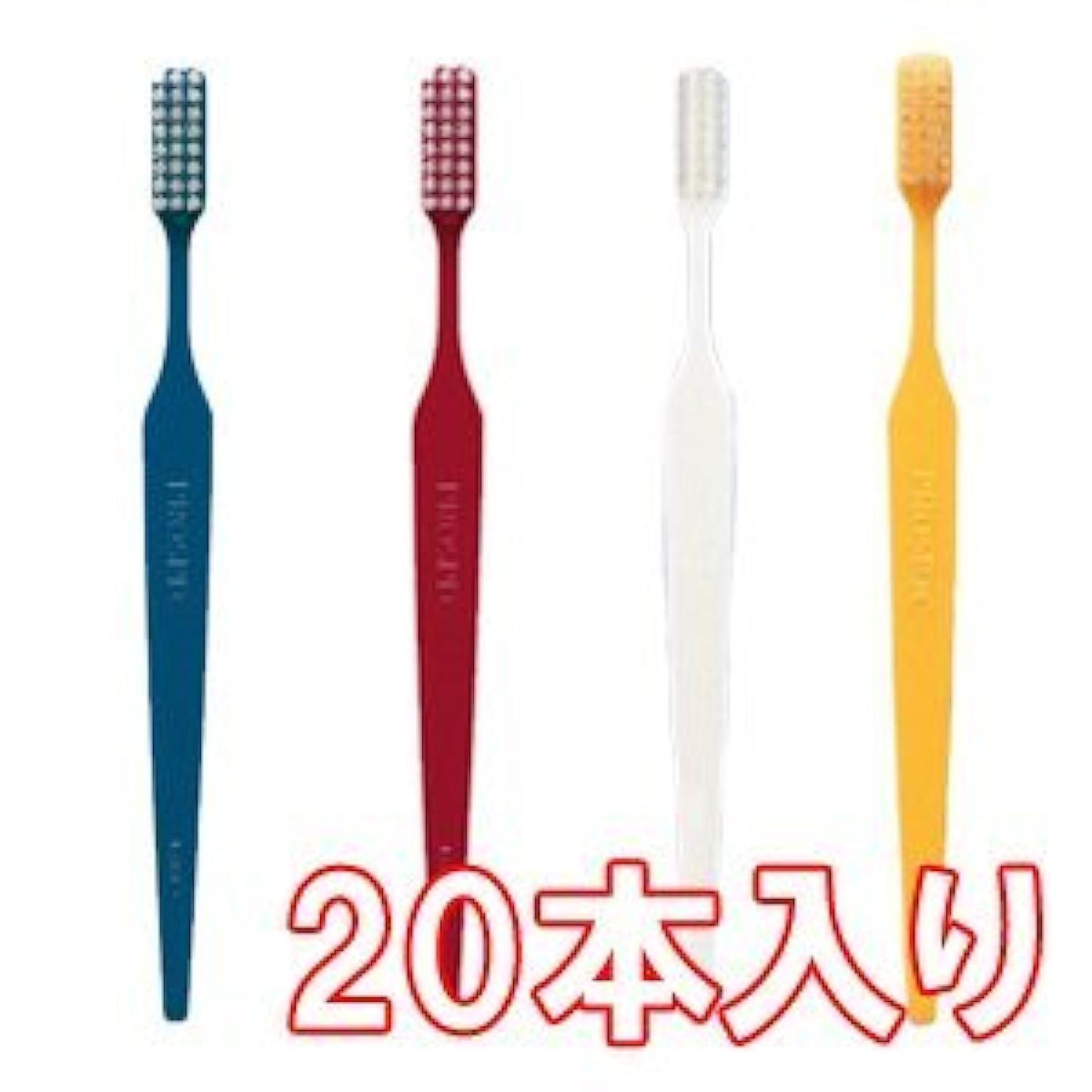 代わりにクマノミカウンタジーシー GC プロスペック 歯ブラシ アダルト 20本入 S やわらかめ