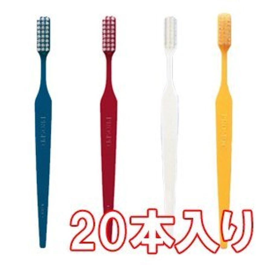 特徴太陽フィードジーシー GC プロスペック 歯ブラシ アダルト 20本入 S やわらかめ