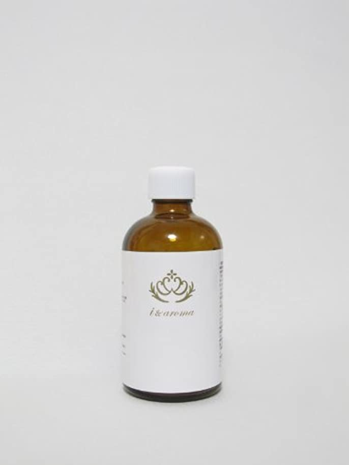 ロウリュ?アウフグース専用 100%天然アロマオイル 【さわやかリフレッシュ】 (グレープフルーツ)