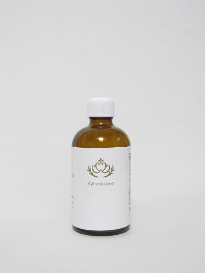 新鮮な栄光のグリースロウリュ・アウフグース専用 100%天然アロマブレンドオイル 【さわやかリフレッシュ】 (オレンジミント)