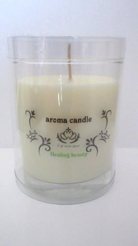 ほとんどの場合簡単にi&aroma アロマキャンドル ヒーリングビューティー