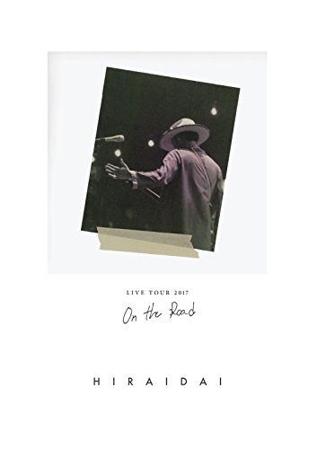 LIVE TOUR 2017 ON THE ROAD(DVD...