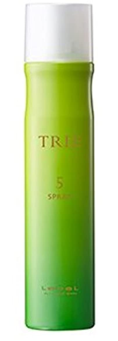 ランダム干ばつバールベル トリエ スプレー 5 170g