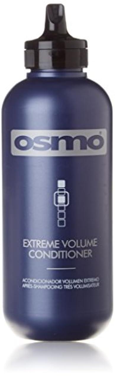 プレフィックス間違っている極小(1000 ML) - Osmo Extreme Volume Conditioner Creates Noticeable Body, Shine & Volume In Limp Lifeless Hair - 350ml