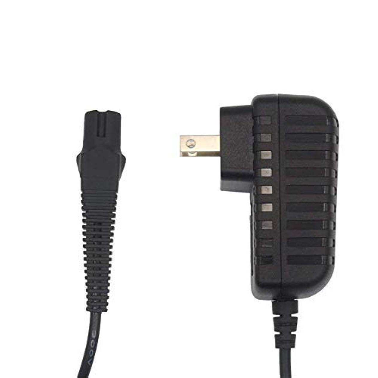 持つ運営ヤギシェーバー対応 ブラウン髭剃り ACアダプター 電源 充電器12V 400mA Braun Razor シリーズ 対応 シェーバー 電源 アダプター(アメリカ標準)