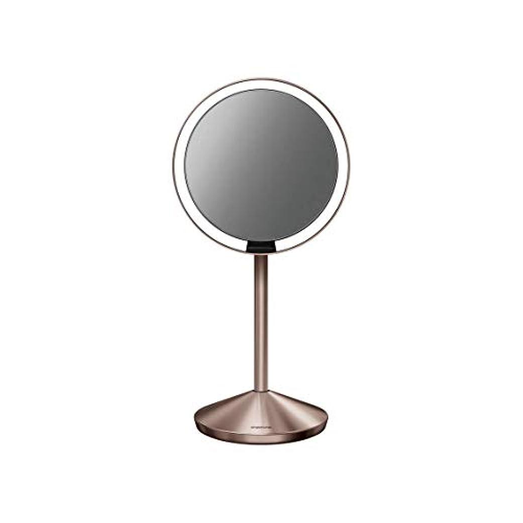 合わせて心理的に観客simplehuman 5インチセンサーミラー 照明付きメイクアップミラー 10倍拡大 ステンレススチール 5 inch diameter ゴールド ST3010