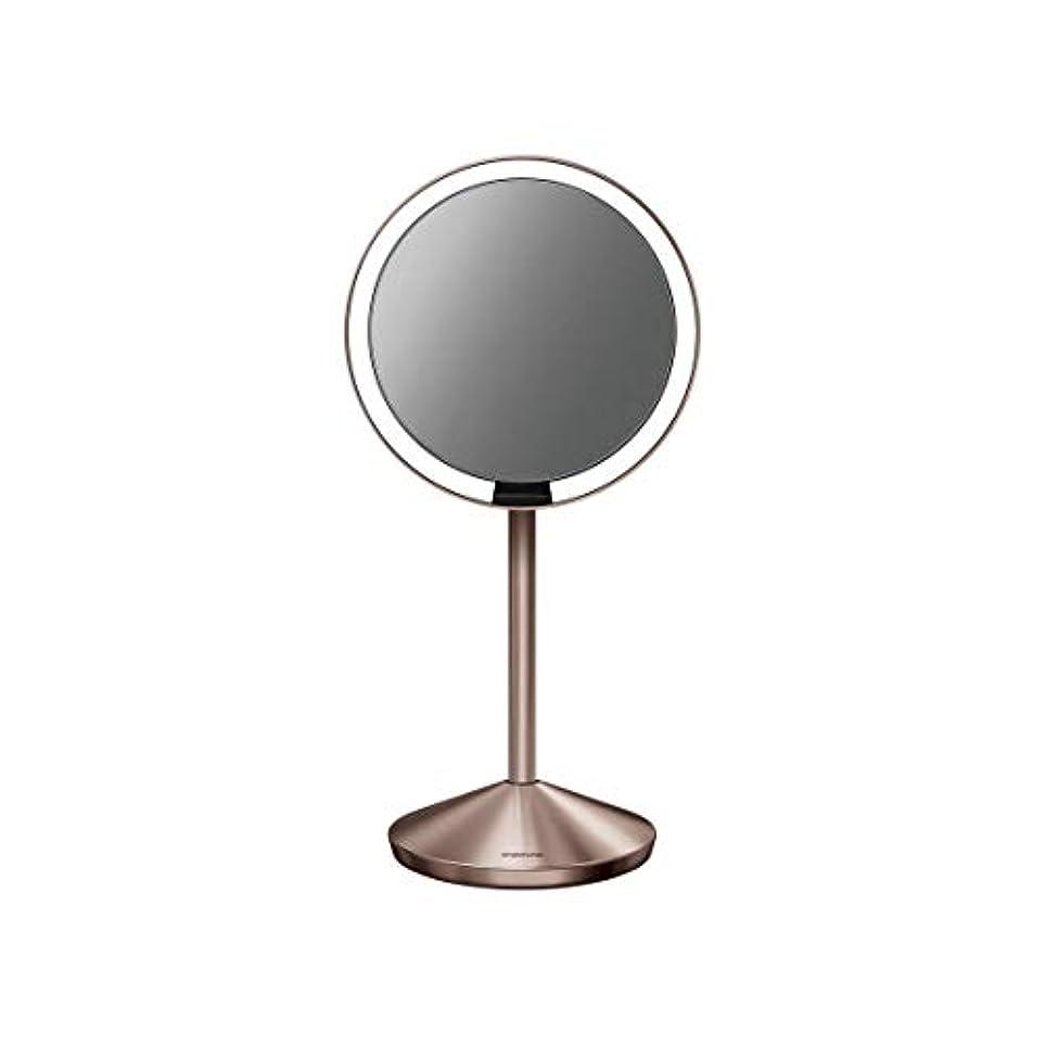 最後に高架下線simplehuman 5インチセンサーミラー 照明付きメイクアップミラー 10倍拡大 ステンレススチール 5 inch diameter ゴールド ST3010