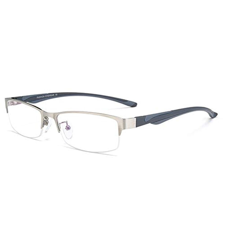 老眼鏡に最適なメンズ老眼鏡/超軽量快適な読者抗放射線抗疲労光学ガラス樹脂レンズ合金のヒンジ、