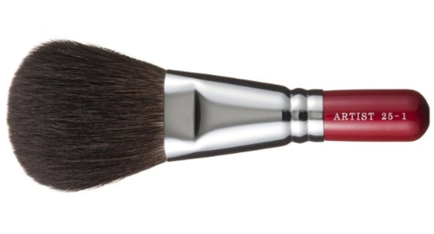 多様性高原夕食を作る広島熊野筆 パウダーブラシ 毛質 灰リス(ジャンボ)