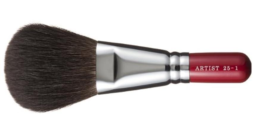 旅行代理店ボート物理的な広島熊野筆 パウダーブラシ 毛質 灰リス(ジャンボ)