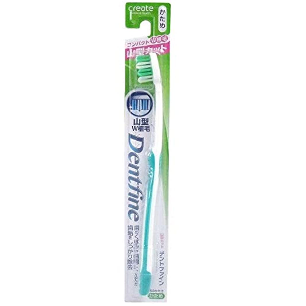 傀儡あからさま品デントファイン ラバーグリップ 山切りカット 歯ブラシ かため 1本:グリーン