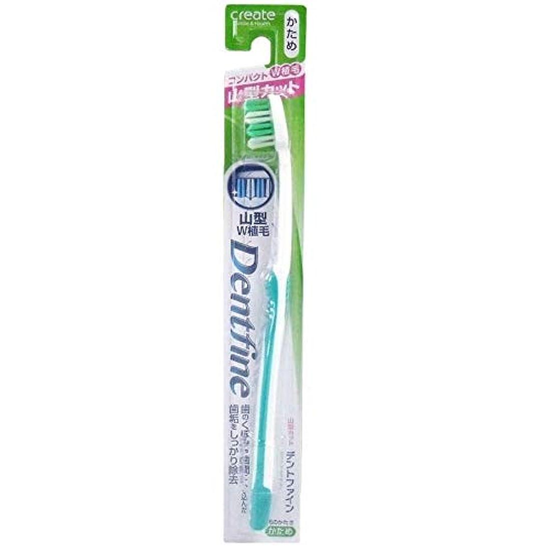注釈集団的おとなしいデントファイン ラバーグリップ 山切りカット 歯ブラシ かため 1本:グリーン