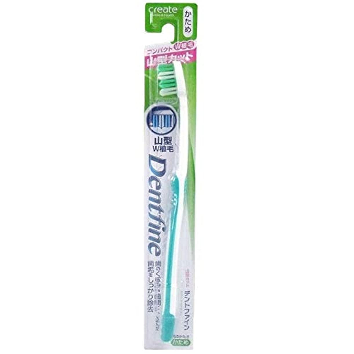 公演ピービッシュ鬼ごっこデントファイン ラバーグリップ 山切りカット 歯ブラシ かため 1本:グリーン