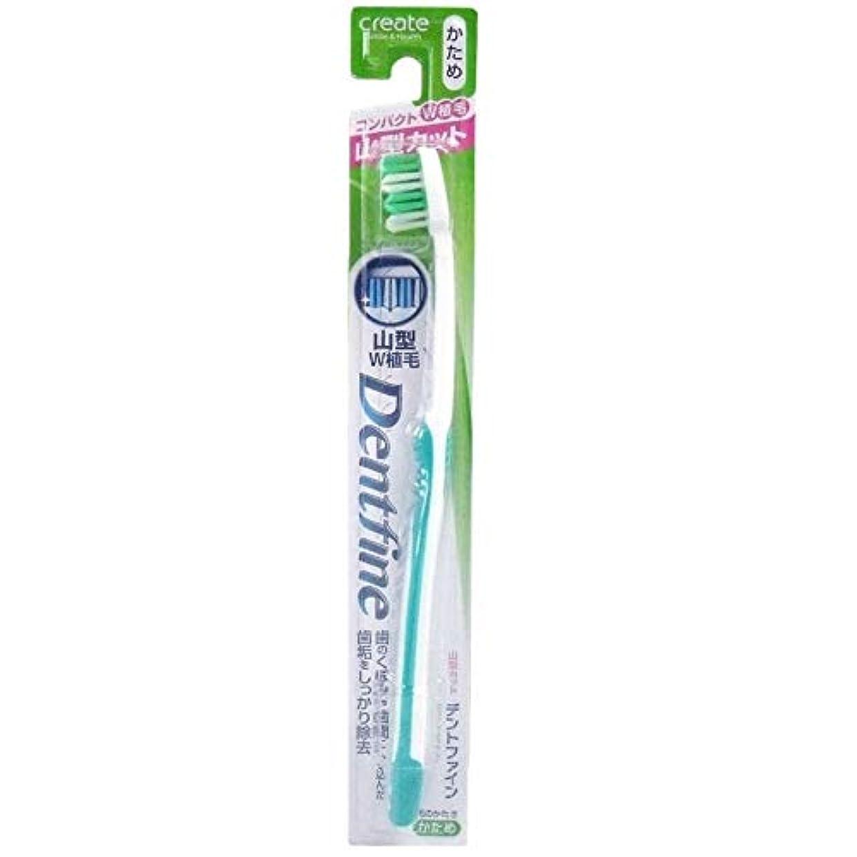 うん恐竜ゴミデントファイン ラバーグリップ 山切りカット 歯ブラシ かため 1本:グリーン
