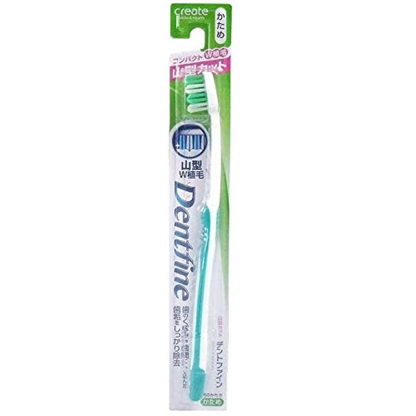 鋭く慎重アプローチデントファイン ラバーグリップ 山切りカット 歯ブラシ かため 1本:グリーン