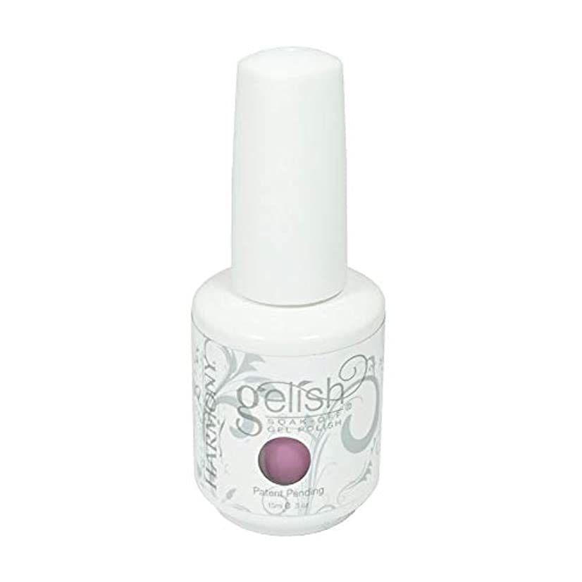 極貧果てしないグローHarmony Gelish Gel Polish - All Haile the Queen - 0.5oz/15ml