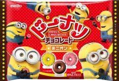 名糖 ドーナツチョコレート ミニオン 142gx12袋