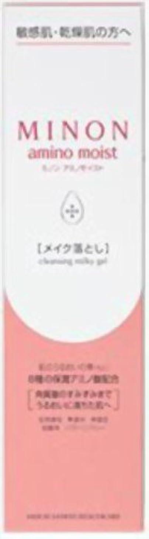 永遠のマラドロイト闇MINON(ミノン) アミノモイスト クレンジング ミルキィジェル 100g
