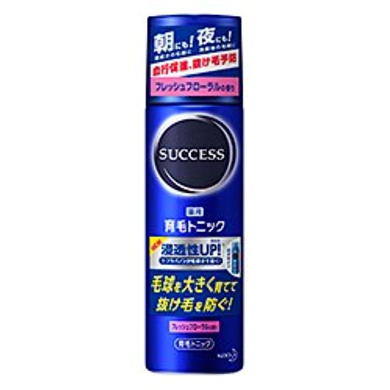 リベラル破壊的ペンス【花王】サクセス 薬用育毛トニック フレッシュフローラルの香り 180g ×20個セット