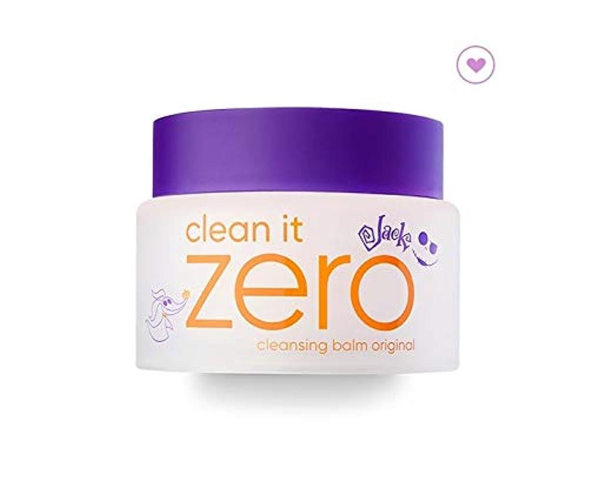 アミューズ自分を引き上げるロードブロッキングbanilaco クリーンイットゼロクレンジングバームディズニーコレクション(パープル) / Clean It Zero Cleansing Balm Disney Collection (Purple) 100ml [...
