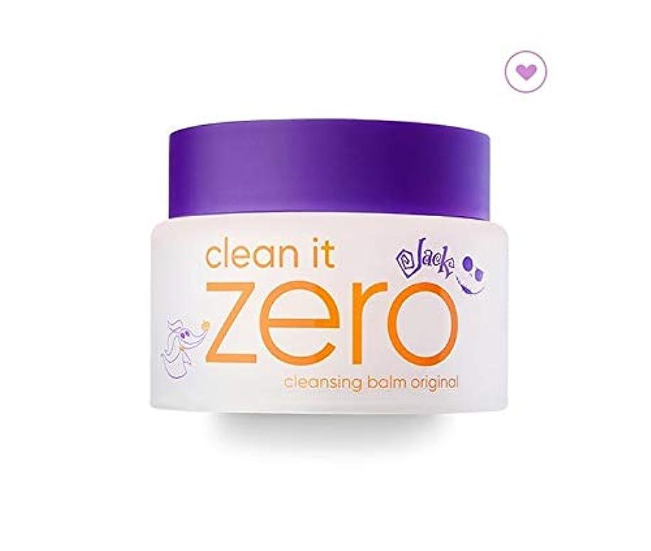 舌な汚染ポータブルbanilaco クリーンイットゼロクレンジングバームディズニーコレクション(パープル) / Clean It Zero Cleansing Balm Disney Collection (Purple) 100ml [...
