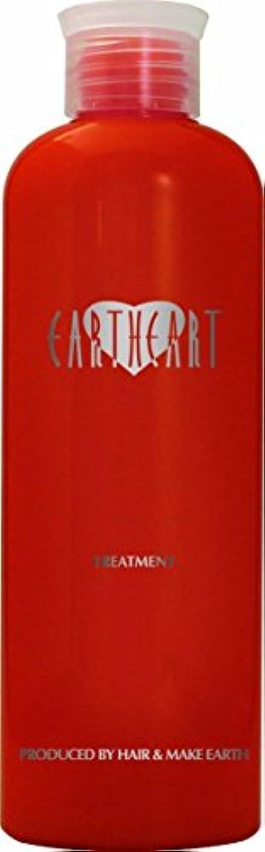 EARTHEART アロマトリートメント (グレープフルーツ&ラズベリー)