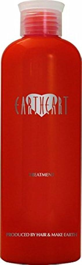 拒絶ええを通してEARTHEART アロマトリートメント (グレープフルーツ&ラズベリー)