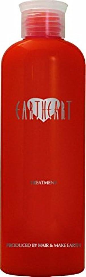 カール賠償同化EARTHEART アロマトリートメント (グレープフルーツ&ラズベリー)