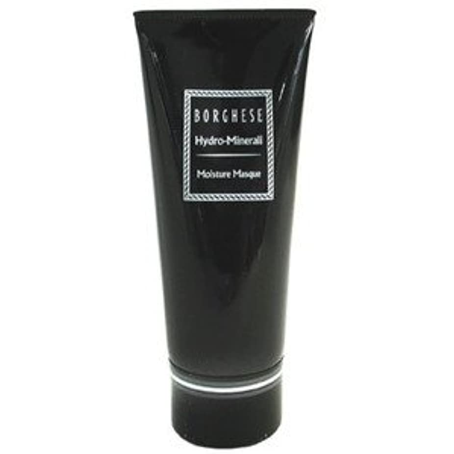 レース汗戦争ボルゲーゼ[Borghese] ハイドラ ミネラーリ モイスチャーマスク 180g/6oz [並行輸入品]