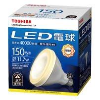東芝ライテック LED電球(ビームランプ形150W) LDR12L-W/150W