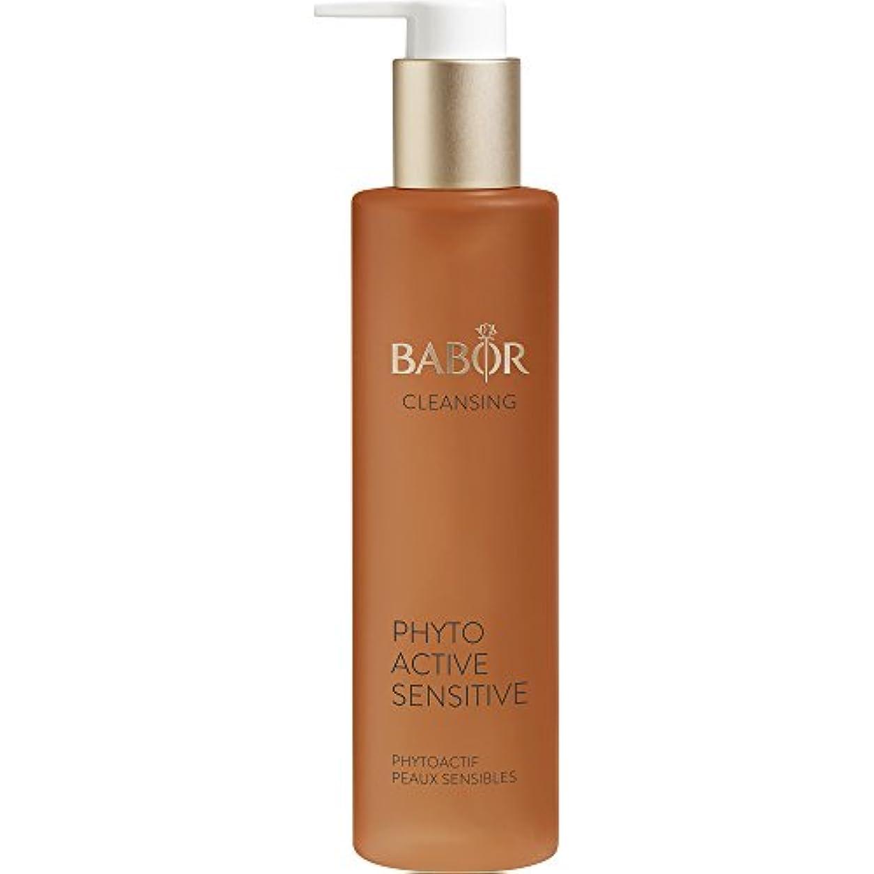 廃止不毛の宣言バボール CLEANSING Phytoactive Sensitive -For Sensitive Skin 100ml/3.8oz並行輸入品