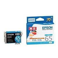 (まとめ) エプソン EPSON インクカートリッジ シアン ICC65 1個 【×3セット】 ds-1573069