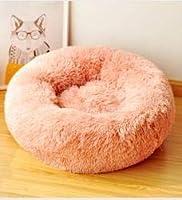 長髪のペットの巣、深い眠り猫のトイレ砂利の丸い巣 (Color : ピンク, Size : S)