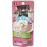 キャネット子ねこ用 ミルク仕立て 25g【単品】