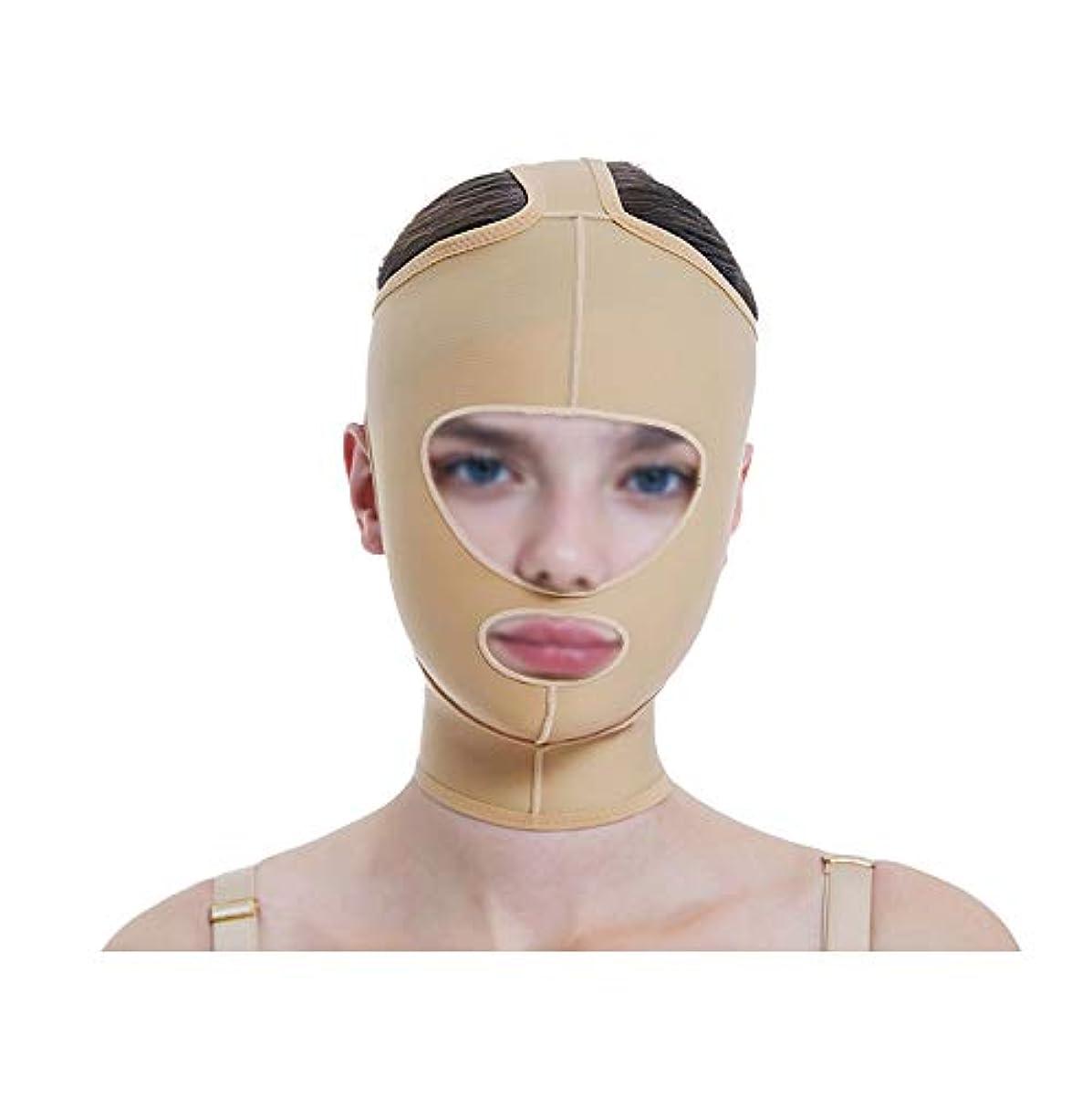 お客様市町村日TLMY 顔と首のリフト痩身マスクの顔の彫刻の顔の弾性スーツ薄い二重あごのアーティファクトV顔のビーム表面 顔用整形マスク (Size : S)