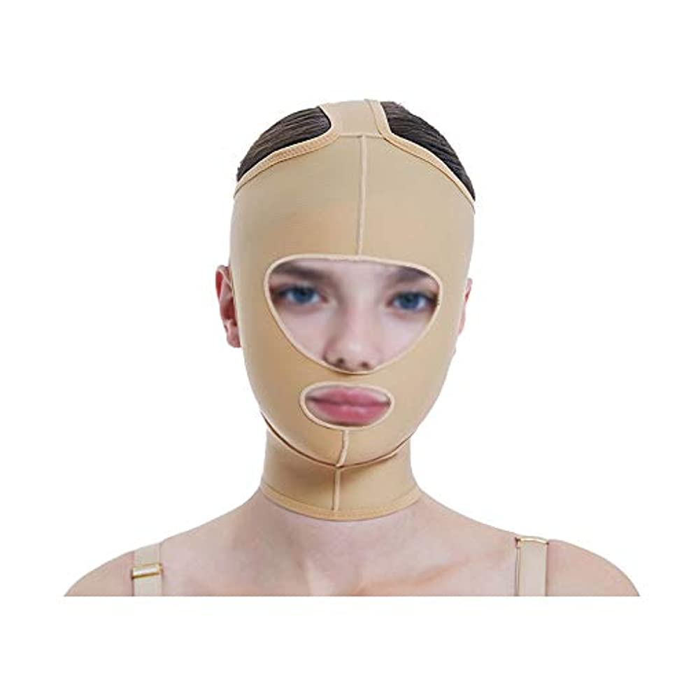 吸い込む最終請求可能GLJJQMY 顔と首のリフト痩身マスクの顔の彫刻の顔の弾性スーツ薄い二重あごのアーティファクトV顔のビーム表面 顔用整形マスク (Size : XS)