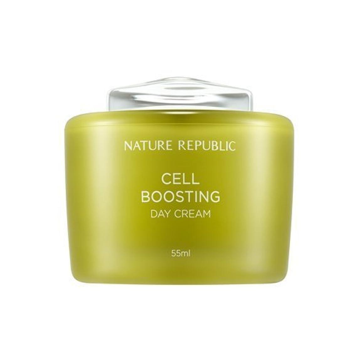 グラス油宿題NATUREREPUBLIC Cell boosting Day Cream
