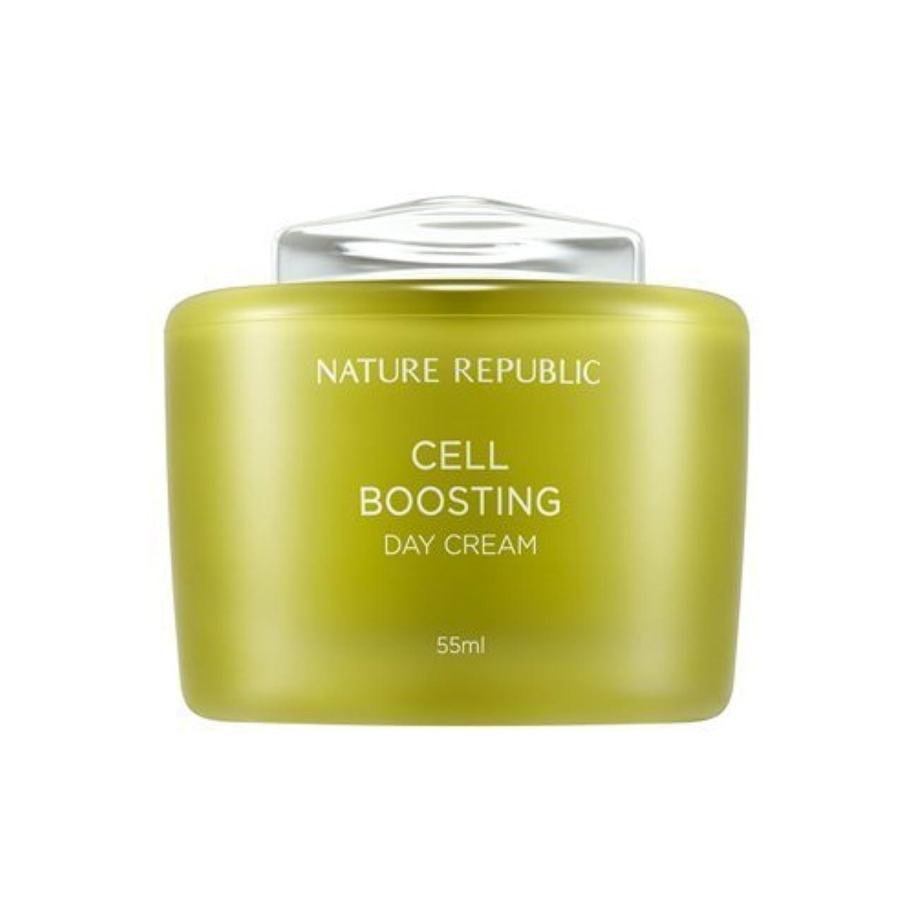 難民セミナー節約NATUREREPUBLIC Cell boosting Day Cream