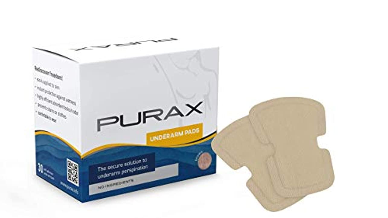 実際の石膏アラブサラボPURAX Pure Pads - 肌色 - 30枚入り 脇パッド
