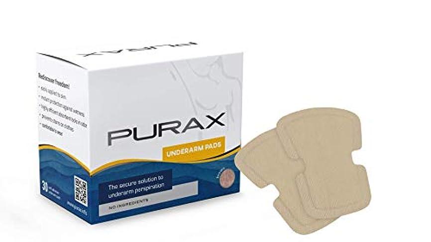 避ける再生ヘルシーPURAX Pure Pads - 肌色 - 30枚入り 脇パッド