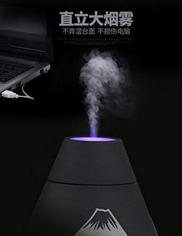 BUCNW home 火山加湿器クリエイティブUSB眩しいライトオフィスホーム水分補給ミスター超音波ミニ加湿器