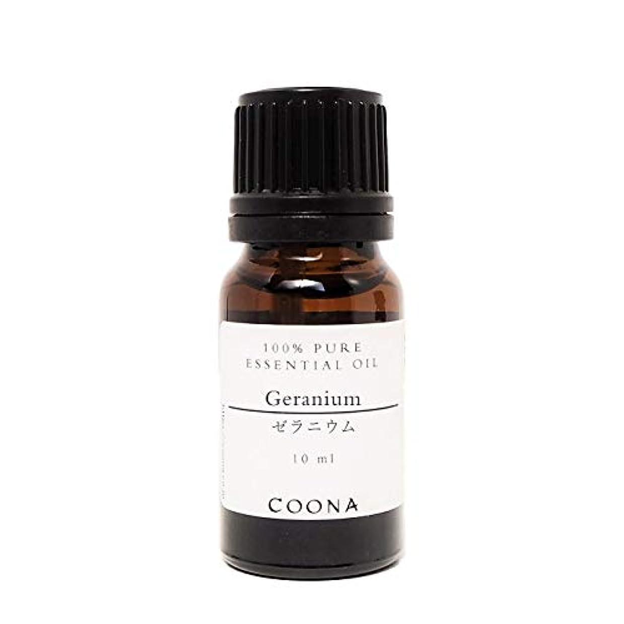 ねばねば方程式正規化ゼラニウム 10 ml (COONA エッセンシャルオイル アロマオイル 100%天然植物精油)