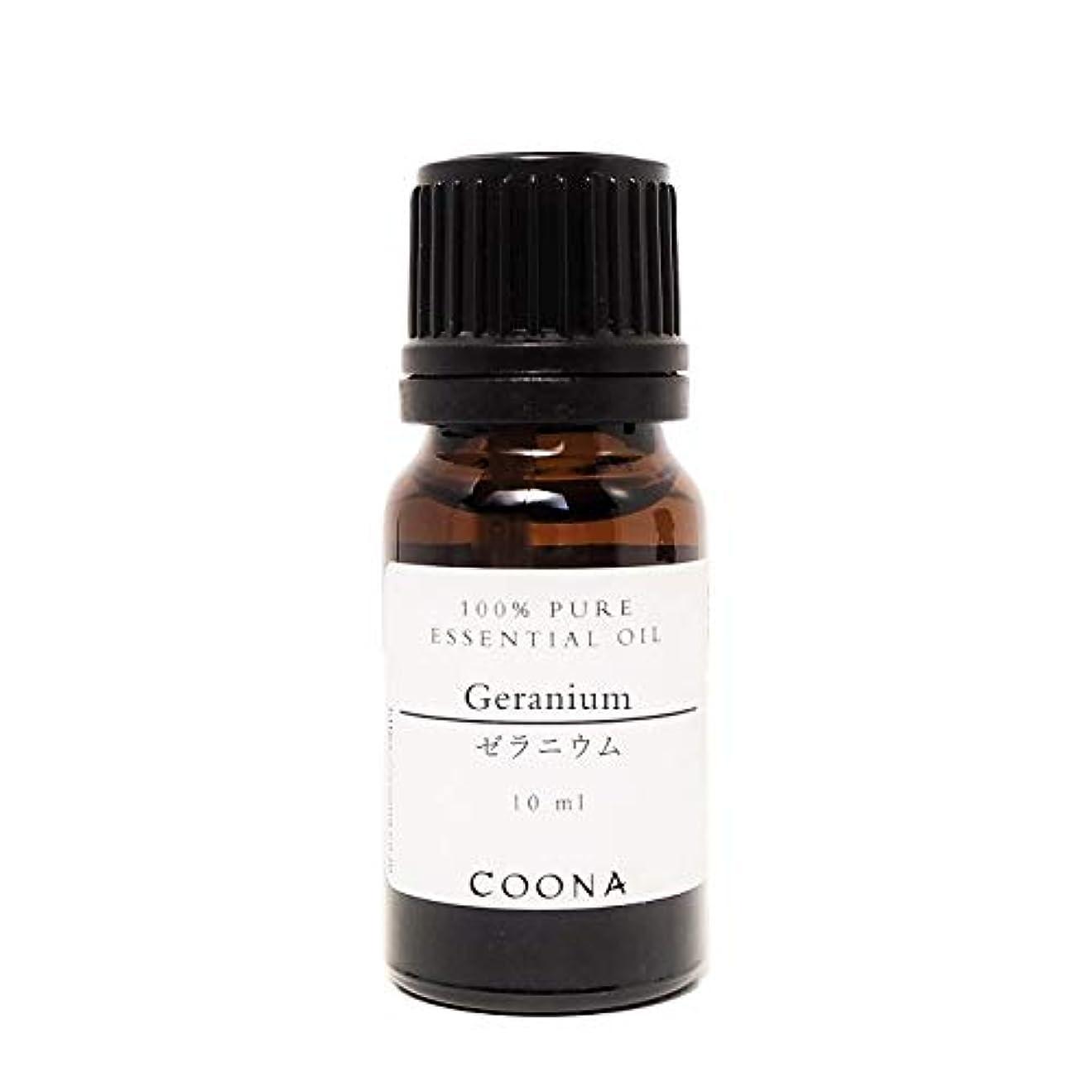 汚物トーナメント捕虜ゼラニウム 10 ml (COONA エッセンシャルオイル アロマオイル 100%天然植物精油)