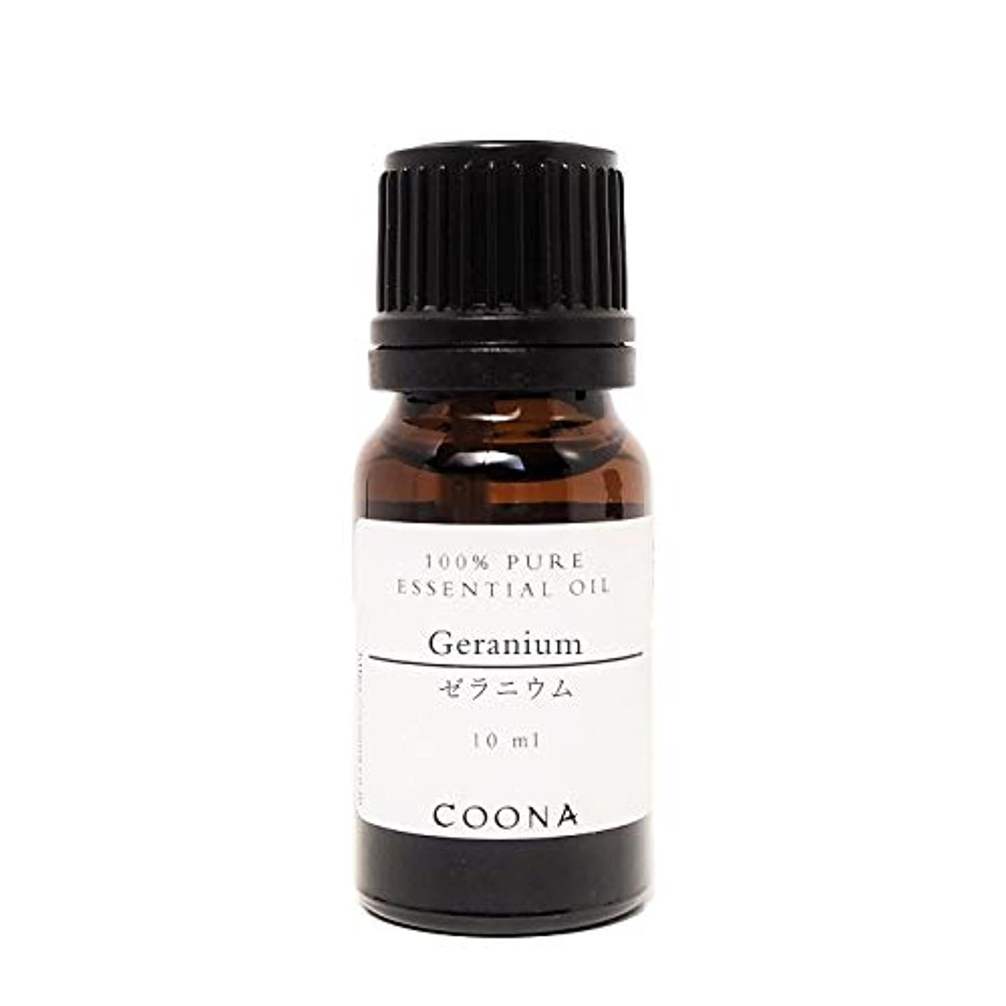軽蔑恐ろしい文明ゼラニウム 10 ml (COONA エッセンシャルオイル アロマオイル 100%天然植物精油)