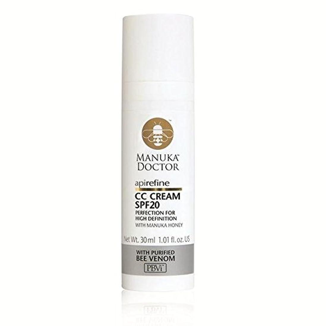 蜜落ち着いた記念碑Manuka Doctor Api Refine CC Cream with SPF20 30ml (Pack of 6) - 20 30ミリリットルとマヌカドクターリファインクリーム x6 [並行輸入品]