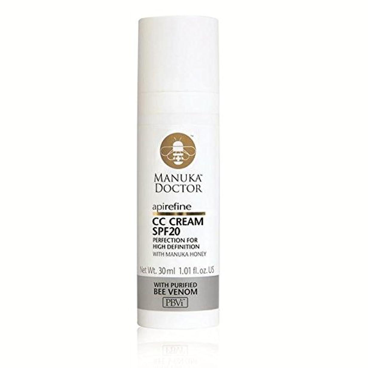 行う付与あまりにもManuka Doctor Api Refine CC Cream with SPF20 30ml (Pack of 6) - 20 30ミリリットルとマヌカドクターリファインクリーム x6 [並行輸入品]