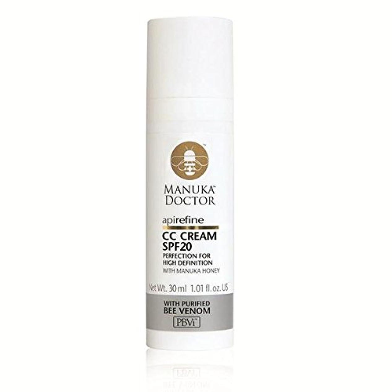 六月抑圧する法廷Manuka Doctor Api Refine CC Cream with SPF20 30ml - 20 30ミリリットルとマヌカドクターリファインクリーム [並行輸入品]